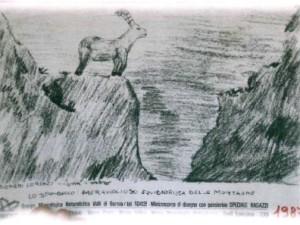Mostra disegni: Ritratti e ricordi di S. Antonio Morignone e dell'Alluvione attraverso gli occhi dei bambini