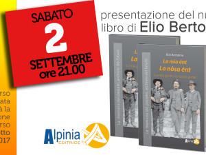"""2 settembre – Presentazione del Libro """"La mia ént, la nòsa ént"""" – Premiazione Concorso Valdisotto Fiorita"""