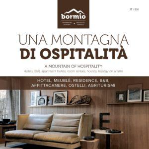 Web_Hotel-001-300x300